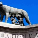 הזאבה הקפיטולינית - אייל הסעות וטיולים ברומא